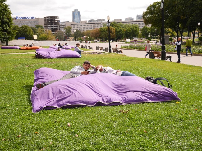 Bean bag beds across Gorky Park