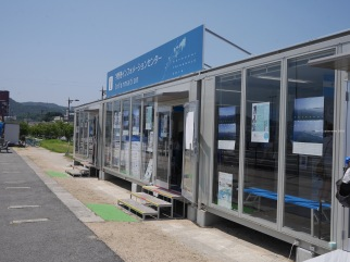 Setouchi Triennale 2016 Visitors center
