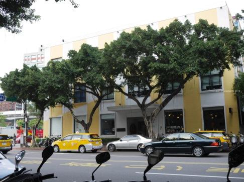 The facade of Taipei Artist Village