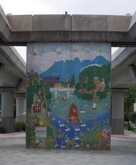 Tiled wall art spotted right outside Yuanshan train station