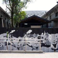 Wall mural spotted in Songshan Cultural and Creative Park